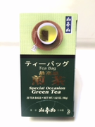 Special Occasion Green Teabags from Japan