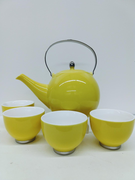 Yellow Tea Set