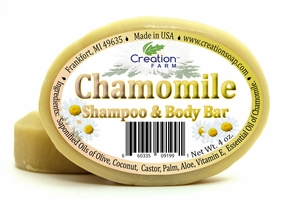 Chamomile -All In One- Complexion, Bathing, and Shampoo Body Bar