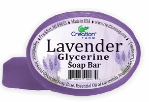 Lavender Glycerine Soap Bar