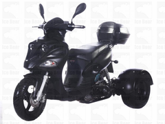 MTB 50S-12  Ace TRIKE SCOOTER.  FAST SHIPPING - FREE HELMET -