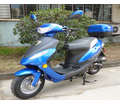 The Aries 50cc Scooter -  ScooterHighway.com