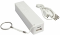 2600mAh Mobile / Portable Power Bank Backup Battery USB Charger for iPhone & Galaxy