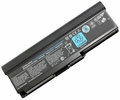 Dell KX117 - 9-Cell Battery for Inspiron 1420 Vostro 1400