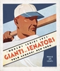 1933 World Series New York Giants vs Washington Senators Poster