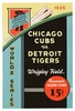 1935 World Series Chicago Cubs vs Detroit Tigers poster