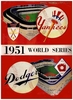 1951 WORLD SERIES New York Yankees vs Brooklyn Dodgers Poster