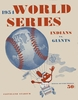 1954 World Series vs Cleveland Indians vs New York Giants Poster