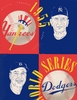 1955 WORLD SERIES New York Yankees vs Brooklyn Dodgers vs Poster