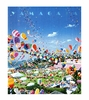 A Day at the Fair art Print Hiro Yamagata