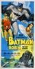 Batman and Robin 1949 Movie poster