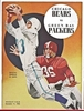 Green Bay Packers vs Chicago Bears 1956 Poster