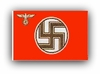 German Nazi Service Flag WWII Germany