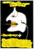 The Cure European Tour 1984 Poster