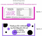 BAT-04CW Zebra Print Bat Mitzvah Candy Bar Favors