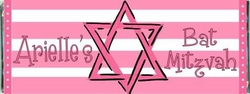 BAT-18CW Star of David Candy Bar Wrappers