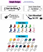 Personalized Bar Mitzvah Sock Favors (Case of 48 Socks - $4.90 per Pair) *NO SET UP FEE*