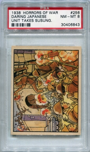 1938 Horrors Of War - Daring Japanese Unit Takes Susung In Hankow Drive #256 PSA 8