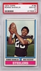 1974 Topps Ronnie Shanklin #195 PSA 10