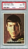 1976 Star Trek - Star Trek Lives! #88 (Last Card) PSA 8