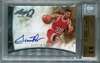 Scottie Pippen BGS Certified Authentic Autograph - 2015 Leaf Q Silver 9.5 GEM MINT