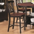 Addison Black And Cherry Wood Pub Stool (Min Qty 2)