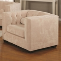 Alexis Beige Fabric Chair