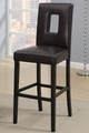Rada Bar Stool (Min Qty 2)