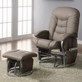 Beige Leather Glider Recliner