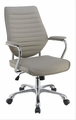 Beige Plastic Office Chair