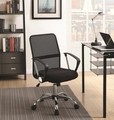 Black Metal Office Chair