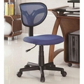 Blue Fabric Office Chair