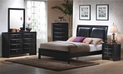 Briana Black Wood Eastern King Bed Set