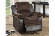 Brown Metal Rocker Recliner Chair