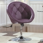Purple Metal Swivel Chair