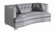 Silver Fabric Loveseat