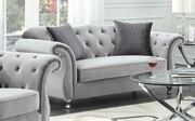Silver Metal Loveseat