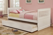Tahiya Twin Bed With Trundle