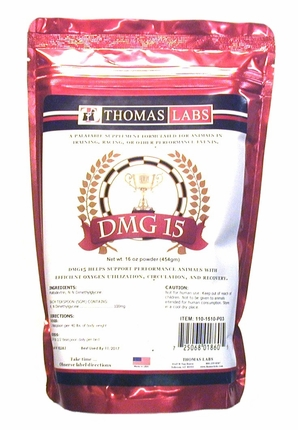 DMG-15  16 oz. powder