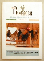 The Gamecock magazine, single issue (march, april, may or june)
