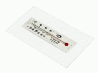 Thermometer #1825  (Hovabator type)