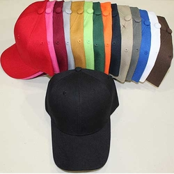 Wholesale Fashion Hats - Blank Hats - SC-106 Velcro Plain (Made in China)