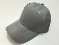 Wholesale Resale Products - Blank  Hats Caps Suppliers - HT903. Solid Dark Gray Ball Cap
