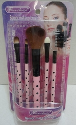 Wholesale Products - Buy in Bulk For Resale Wholesale Convenience Store Products - BP120. 5pc Make-Up Brush and Applicator Set