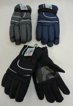 Snow Gloves Apparel, Wholesale, Bulk, Supplier - MSC Distributors
