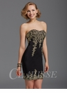 Clarisse Black and Gold Lace Cocktail Dress 2907