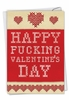 Humorous Valentine's Day Card From NobleWorksInc.com - Happy Valentines