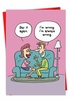 Hilarious Valentine's Day Card From NobleWorksInc.com - I Am Wrong