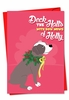 Artful Blank Christmas Card From NobleWorksInc.com - Merry Pets
