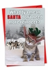 Hysterical Blank Christmas Card From NobleWorksInc.com - No More Reindeer